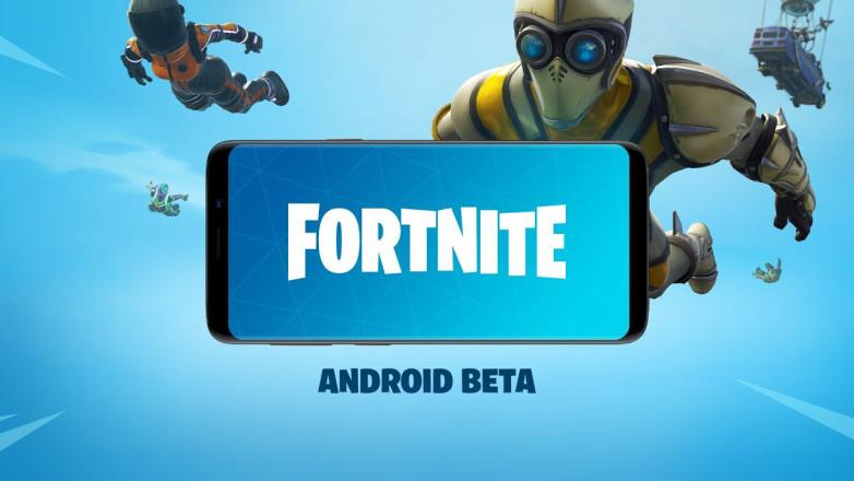 Fortnite beta mobile sign up