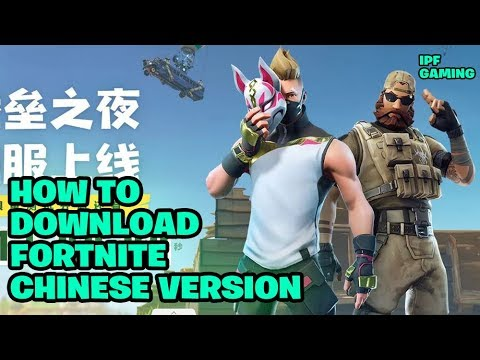 Fortnite for android chinese version