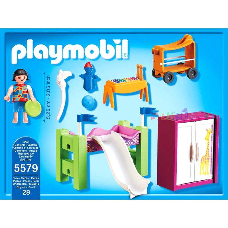 Playmobil chambre bebe 3207