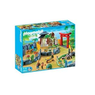 Playmobil amazon zoo